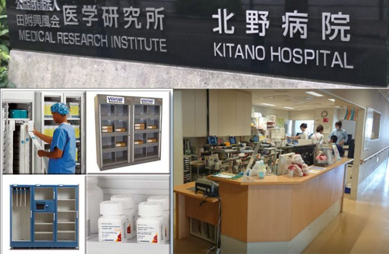 Japanese Hospitals, Stores Deploy RFID Smart Shelves